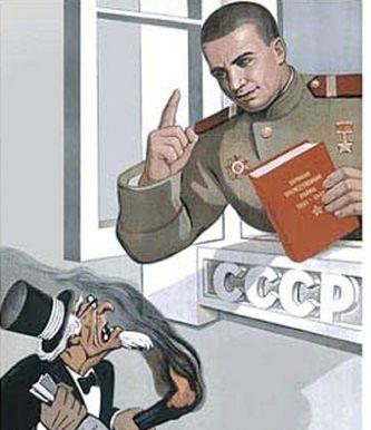 1980 Uncle Sam Soviet