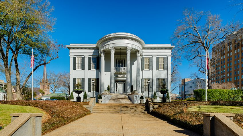 Mississippi capitol building