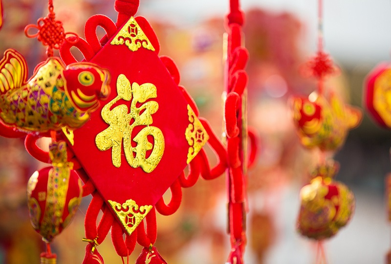 Happy Chinese New Year: Does Your Animal Sign Mean You're Good at Saving Money?