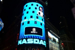 Nasdaq Reaches All-Time High, Beats March 2000 Record