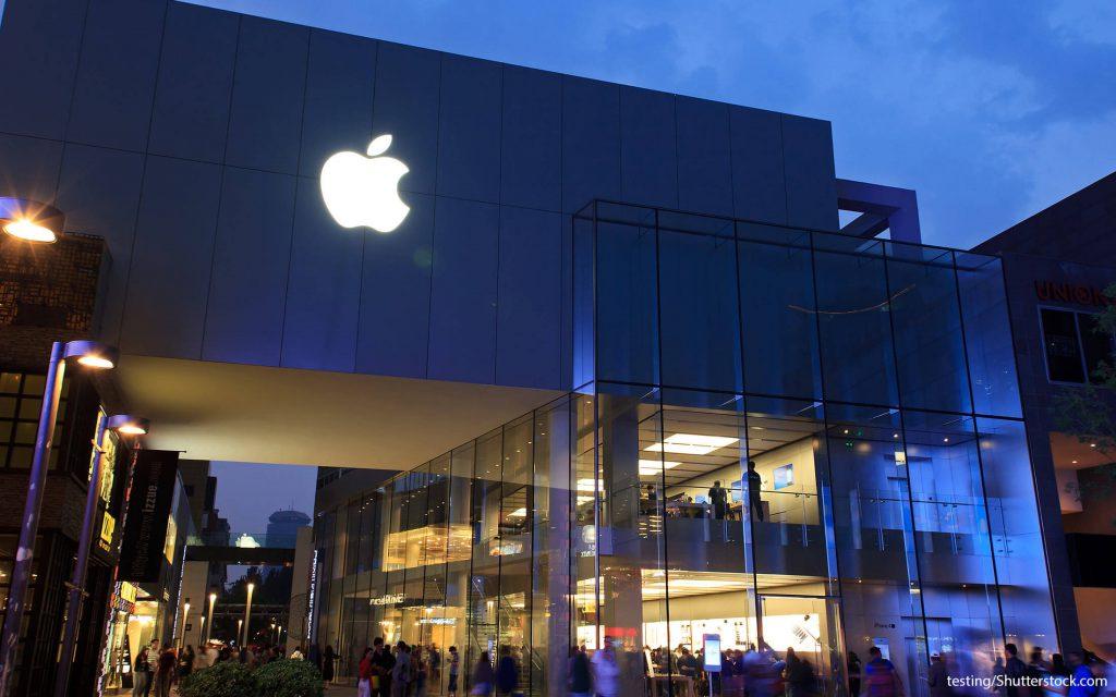 Где находится app store