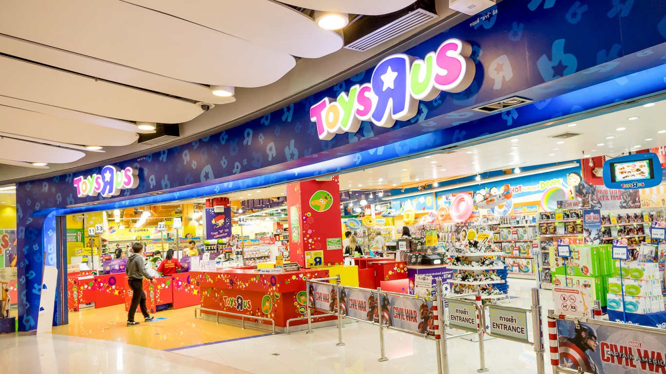 TOYS 'R' Us and Babies 'R' Us gift vouchers will only be honoured for Australian consumers who spend double the value of each valid card in store as the retail giant goes into administration.