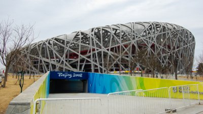 5 Abandoned Olympic Sites and How Much Money They Lost