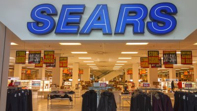 Shutdown Looming For Sears With Decision to Close 40 More Stores
