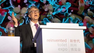 Why Bill Gates Spent $200 Million to Reinvent the Toilet