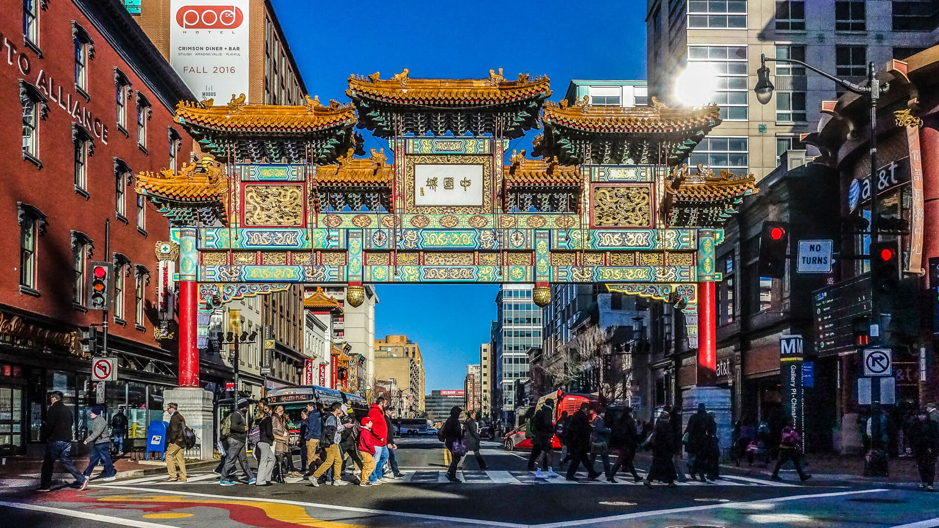 Chinatown in Washington DC