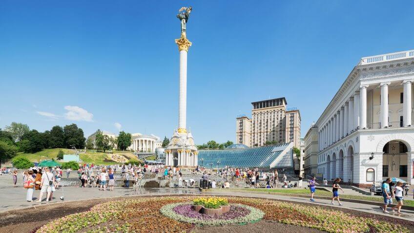 Maidan Nezalezhnosti (Independence Square) is the central square of Kiev, the capital city of Ukraine.
