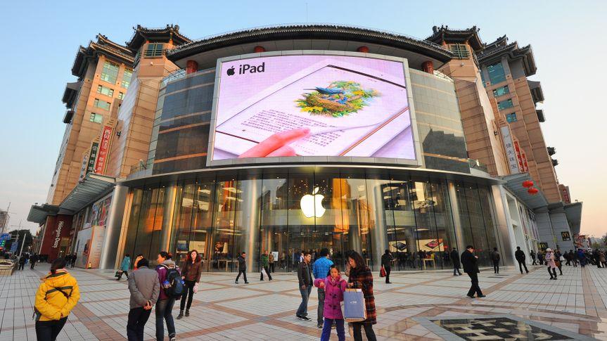 Apple store in Beijing China