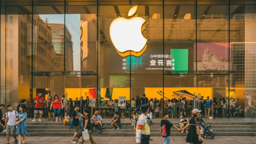 Apple electronic technology store in China