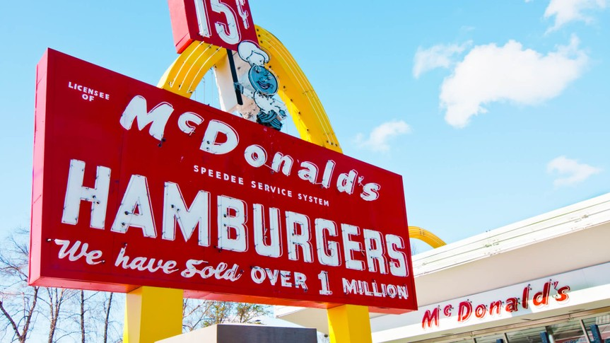Des Plaines, IL, USA - May 4, 2011: Original McDonald's franchise, opened by Ray Kroc on April 15, 1955.