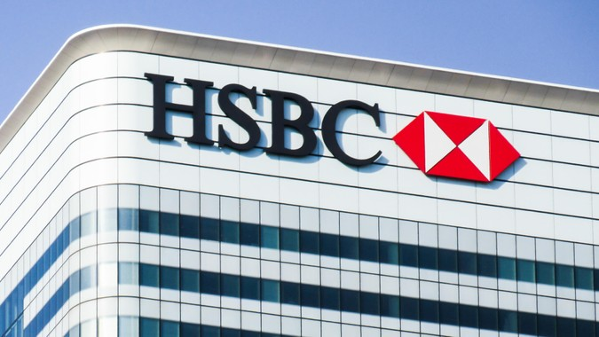 HSBC headquarters in London's Canary Wharf- British based large banking and financial service company.