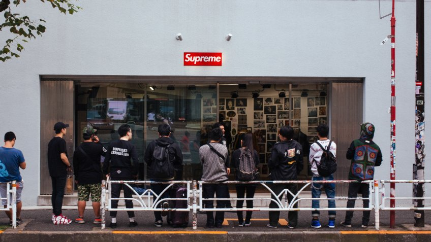 Supreme clothing hype store.