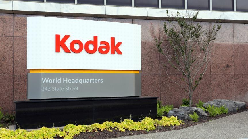Rochester, New York, USA - June 26, 2018: The Kodak World Headquarters building in Rochester, New York.