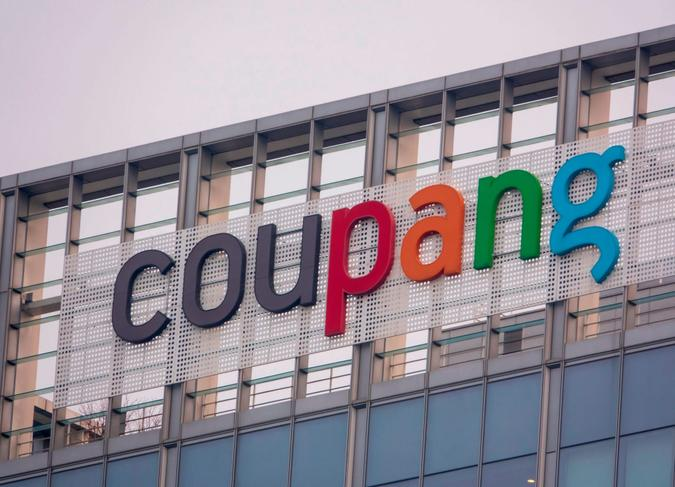 Mandatory Credit: Photo by Lee Jae-Won/AFLO/Shutterstock (11795894h)Coupang : The headquarters of South Korean e-commerce firm Coupang in Seoul, South Korea.