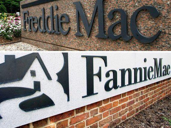 is my mortgage owned by fannie or freddie