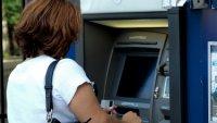 How to Avoid Overdraft Fees